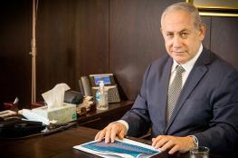 نتنياهو: فلسطينيو الغور وأريحا لن يحصلوا على الجنسية