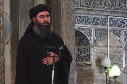 """أين اختفى """"ابو بكر البغدادي """" زعيم تنظيم داعش ؟"""
