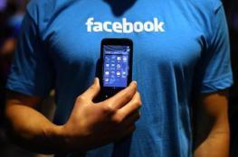 """فيسبوك يحرم مستخدمه من ميزة حذف المنشورات """"صورة """""""