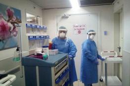 """رغم تفشي الوباء ..اضراب مرتقب في مستشفيات """"إسرائيل"""""""