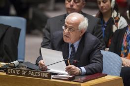 مجلس الامن يعقد جلسة مفتوحة حول فلسطين