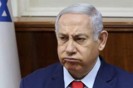 المدعي العام الإسرائيلي يوافق على تمديد جلسة الاستماع لنتنياهو