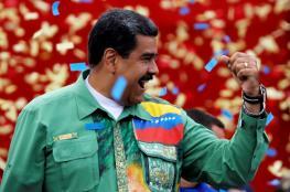 الرئيس الفنزويلي  يكشف : ترامب اعطى امراً للمافيا باغتيالي