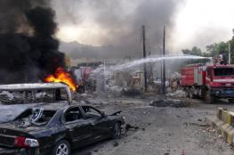 داعش تتبنى تفجيرا انتحاريا داخل معسكر للجيش اليمني
