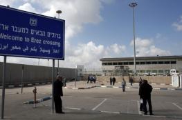 """الاحتلال يفرج عن امراة مريضة اعتقلها مع شقيقتها على """"إيرز"""""""