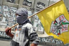 """""""فتح"""" تحمل الاحتلال المسؤولية كاملة عن استشهاد الأسير البرغوثي"""