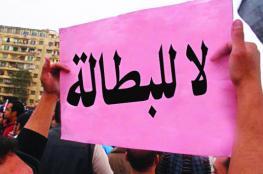 رام الله : توقيع أربع اتفاقيات لتوظيف الشباب