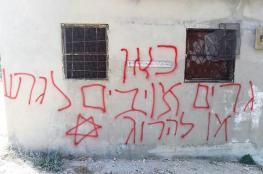"""نابلس : المستوطنون يهاجمون """"عوريف """"  ويخطون شعارات عنصرية"""