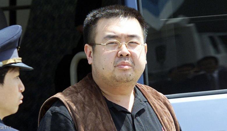 الكشف عن قاتل شقيق الزعيم الكوري .. برتدن ستر واقية من الرصاص