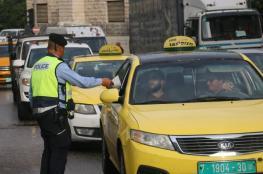 مباحثات لتخفيف الازمات المرورية في مدينة رام الله