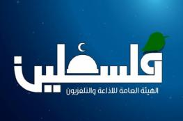 تلفزيون فلسطين يفوز بالجائزة الثانية عن فئة الوثائقي في مالطا