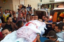 وزيرة الصحة: قتل المسعفين جريمة حرب