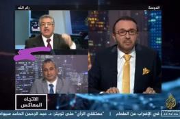 """أول تعليق من جامعة بيرزيت حول ظهور """"الأقطش  مع كوهين على قناة الجزيرة """""""