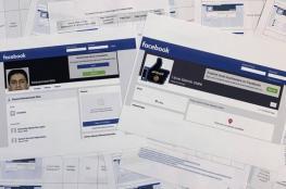"""""""فيسبوك"""" أنشأ اوتوماتيكيا مئات الصفحات المؤيدة لـ""""داعش"""" و""""القاعدة"""""""