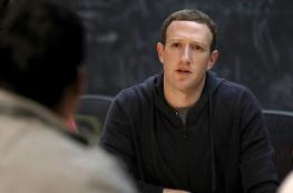 """مؤسس فيسبوك ينضم الى مؤسسة اسرائيلية """"سرية """""""