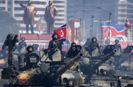 كوريا الشمالية تقتل مسؤولا كوريا جنوبيا وتحرق جثته