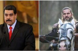 الرئيس الفنزويلي يفكر باعتناق الإسلام بسبب ارطغرل