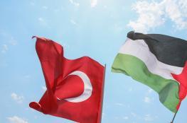 مسيرات بالدراجات في 11 ولاية تركية الاثنين نصرة للأقصى