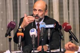 رئيس الوزراء الاردني : لا بديل عن حل الدولتين