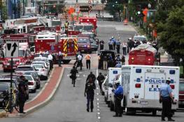 """ضحايا في هجوم دموي جديد بالعاصمة الامريكية """"واشنطن """""""