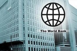 صندوق النقد الدولي في مأزق أمام الضغوط الأوروبية حول اليونان