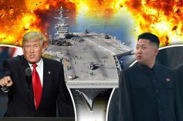 كوريا الشمالية توجه تهديداً لأمريكا: نحن مستعدون للحرب
