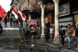 إضرام النار بقنصلية طهران في النجف العراقية