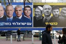 غالبية الإسرائيليين يتوقعون عقد انتخابات برلمانية رابعة