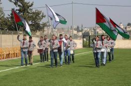 افتتاح ملعب في رام الله بنصف مليون دولار (صور )