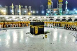 السعودية ترفع القيود وتعيد فتح المساجد باستثناء مكة المكرمة