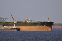 """ايران تتحدى أميركا : """"سنبيع النفط لمن يشتري """""""