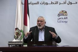 وزراء عرب : التفاهمات بين حماس واسرائيل تضر بمصالحنا