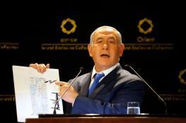 ترامب يهدي نتنياهو خارطة جديدة لاسرائيل !