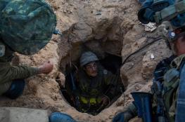 اسرائيل تنشئ مراكز لمكافحة أنفاق غزة