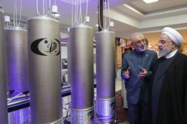 إيران تعلن موقفها من قرار دولي لتفتيش مواقعها النووية