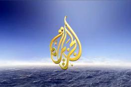 قطر : لن نغلق قناة الجزيرة ولن نرضخ لشروط الدول