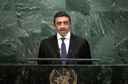 الامارات : قطر تدعم الأرهاب ويجب ان تتوقف