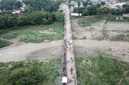 فنزويلا تغلق 3 معابر حدودية مع كولومبيا