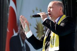 اردوغان يتعرض لهزيمة كبيرة في اسطنبول وانقرة