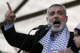 صحيفة اسرائيلية : لا توجد دولة عربية مستعدة لاستقبال هنية