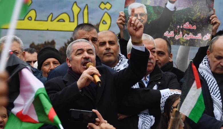 اشتيه : خارطة فلسطين الجديدة كارثية