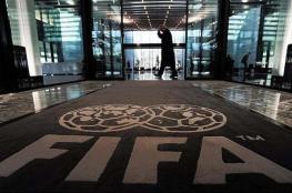 """""""فيفا"""" تعلن 24 مرشحًا لجائزة أفضل لاعب بالعالم"""