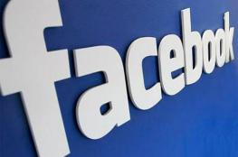 فيس بوك تطلب مواصلة مشاهدة الفيديوهات غير المنتهية