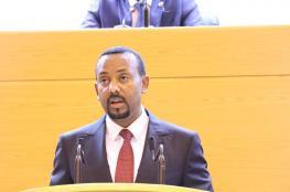 لأول مرة... إثيوبيا تعلن استعدادها للتدخل في أزمة اليمن