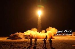الجيش السعودي يتعرض لقصف بصواريخ باليستية