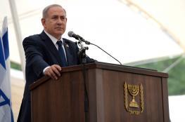 نتنياهو : انا مستعد دائماً لتحقيق السلام الحقيقي