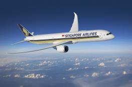 سنغافورة تستعد لإطلاق أطول رحلة جوية في العالم