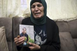 """الاحتلال يسلم جثمان الشهيد """"اياد الحلاق """""""