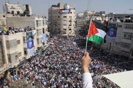 الدعم المالي الخارجي لفلسطين يتراجع بشكل حاد