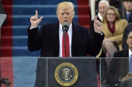 ترامب يتخذ أولى إجراءاته كرئيس للولايات المتحدة